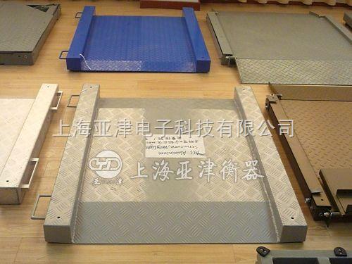 云南省电子秤.电子磅