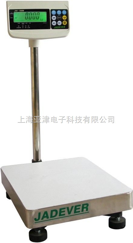 黑龙江省电子台秤.电子磅