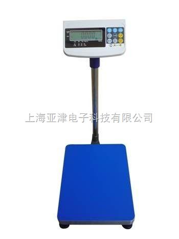 福建省电子台秤.电子磅