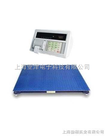青海省电子秤.电子磅