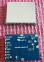 小型2.4G無線影音接收模塊
