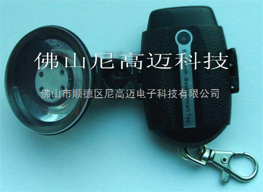 双频自动蓝牙卡【带吸盘】,不停车收费系统远程卡,远距离智能卡