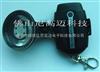 NGM-631双频自动蓝牙卡【带吸盘】,不停车收费系统远程卡,远距离智能卡