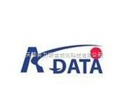 天津赛力斯优价供应台湾ADATA模组