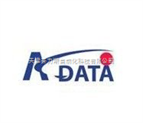 天津赛力斯优价供应中国台湾ADATA模组
