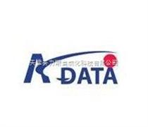 天津賽力斯優價供應臺灣ADATA模組