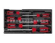 天津赛力斯优价供应德国CAROLUS工具
