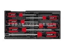 天津賽力斯優價供應德國CAROLUS工具