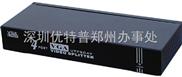 优特普高品质4路VGA视频分配器
