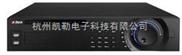 大华混合高清数字硬盘录像机DH-DVR0404HG-U