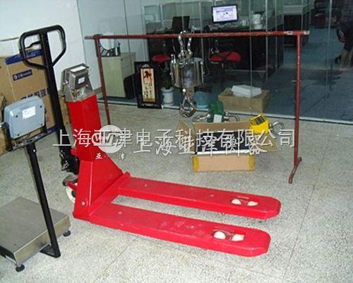 西藏铲车电子秤.电子磅秤