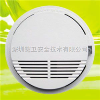 独立烟感探测器