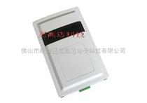 有源蓝牙卡发行器,有源ID/IC卡授权发卡器,远距离控制系统