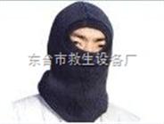 消防防護手套防護頭罩