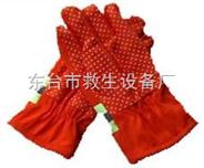 消防手套消防防護手套