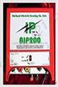 英国罗特兰电子围栏单防区脉冲主机BIP200