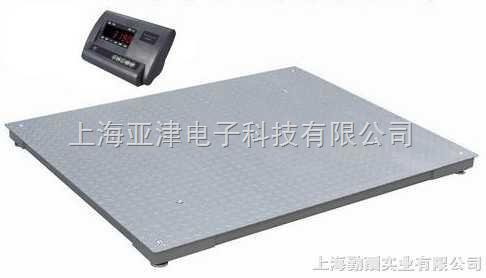四川省便携式电子称.电子地磅秤