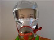 消防呼吸面罩防尘面罩
