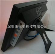 12.1寸工業觸摸屏顯示器