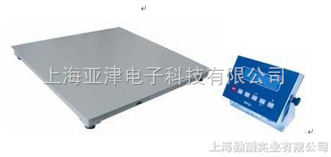 江苏省地秤.电子地磅