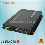 VGA光端机,VGA光纤延长器,VGA放大器,VGA光纤收发器