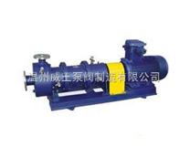 CQB-G系列高温磁力驱动离心泵生产厂家