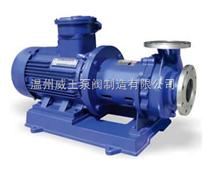 CQB型磁力驱动离心泵生产厂家