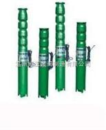 威王生产厂家QJ型系列深井潜水泵