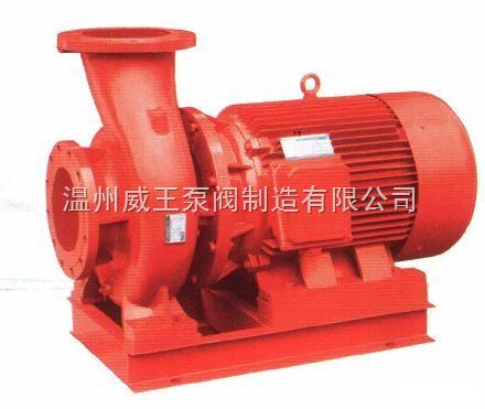 铸铁电动无泄漏XBD-W卧式单级单吸消防喷淋泵