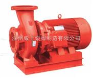 威王XBD-W卧式单级单吸消防喷淋泵