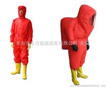 防化服 空氣呼吸器 重型防化服 消防救生器材生產廠家