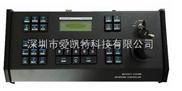 AKT三維搖桿控制鍵盤