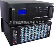 电脑信号切换器,VGA投影仪切换器,32路VGA矩阵
