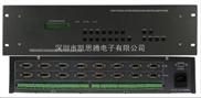 VGA音视频矩阵切换器,VGA带音频,音频矩阵,VGA矩阵,电脑切换器
