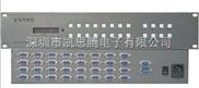 VGA矩阵,VGA矩阵,VGA矩阵,VGA矩阵,VGA矩阵,VGA矩阵,VGA矩阵,VGA矩阵