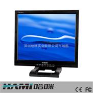 深圳厂家17寸四画面工业液晶监视器批发