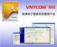 电子*软件系统平台