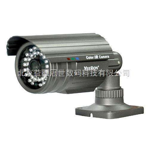 30米红外夜视摄像机