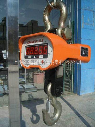 10吨电子吊钩秤价格15t直视电子吊秤直销