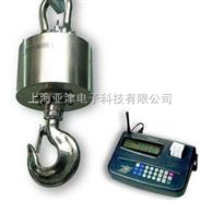 OCS-XZ无线打印电子吊钩秤
