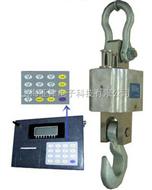 OCS-XZ-15t无线打印电子吊钩秤
