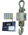 OCS-XZ-20t无线打印电子吊钩秤