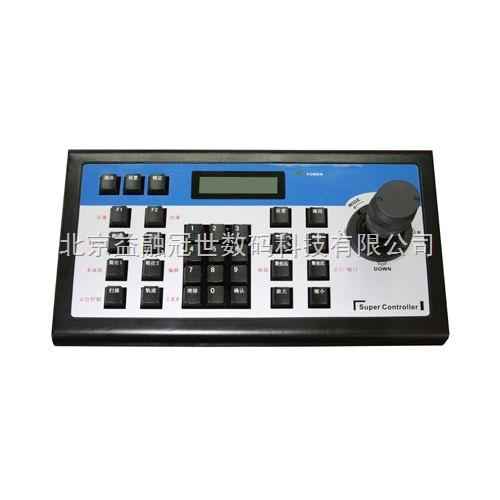 YR-KB系列球机键盘