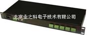 RS232/422/485至4路RS422/485集线器