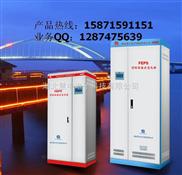 EPS-10/15/20/25/30KW-30/45/90分钟规格应急电源供应商