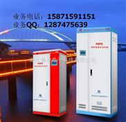 电梯专用PCFEPS应急电源生产厂家