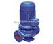 YG40-250A-管道離心泵YG40-250A
