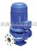 IHGB40-250A-管道離心泵IHGB40-250A