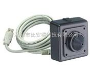 微型USB攝像機