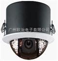 重庆红外高速球,河北石家庄球型云台摄像机,湖南长沙红外网络高速球